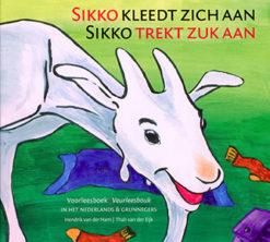 Sikko kleedt zich aan - 9789033008900 - Hendrik van der Ham
