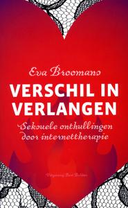 Verschil in verlangen - 9789035135161 - Eva Broomans
