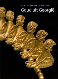 Goud uit Georgie - 9789040076619 -  Vilsteren
