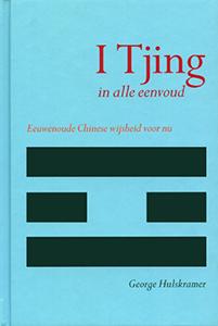 I Tjing in alle eenvoud - 9789069638874 - George Hulskramer