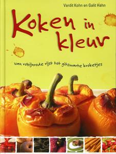 Koken in kleur - 9789077455456 - Vardit Kohn