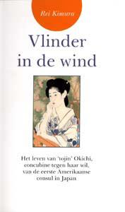 Vlinder in de Wind - 9789077787038 - Rei Kimura