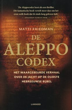 De Aleppocodex - 9789401401609 - Matti Friedman