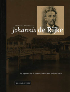 Johannis de Rijke - 9789057301834 -  Kamibayashi