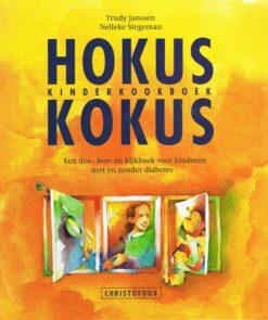 Hokus Kokus. Kinderkookboek - 9789062382064 - Trudy Janssen