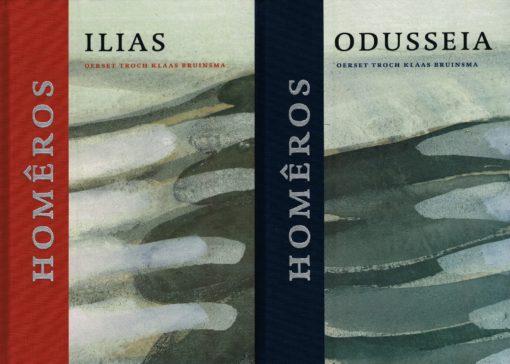 Homêros Odusseia & Ilias set - 9789057956787 - Klaas Bruinsma