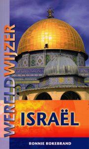 Wereldwijzer – Israël - 9789038919478 - Ronnie Rokebrand