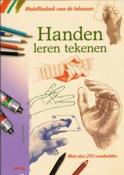 Handen leren tekenen - 9789044733242 - Gilles Cours