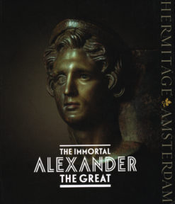 The immortal Alexander the great - 9789078653226 -