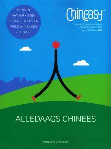 Chineasy - 9789059566804 - Shaloan Hsueh