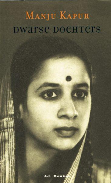 Dwarse dochters - 9789061005186 - Manju Kapur