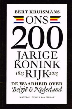 Ons 200-jarige Koninkrijk 1815-2015 - 9789038801230 - Bert Kruismans