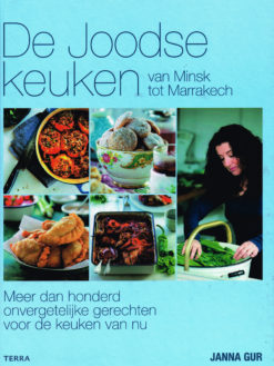 De Joodse keuken - 9789089896650 - Janna Gur