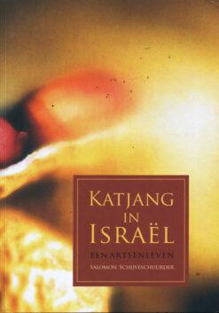 Katjang in Israël - 9789057860782 - Salomon Schijveschuurder