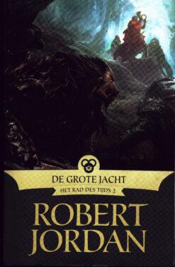 De naderende storm - 8713791037538 - Robert Jordan