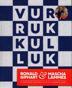 Vurrukkulluk - 9789057597367 - Ronald Giphart