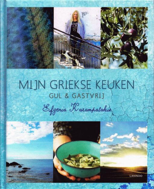 Mijn Griekse keuken - 9789401430401 - Efgenia Karampatakis