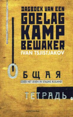 Dagboek van een Goelag-kampbewaker - 9789026336584 - Ivan Tsjistjakov