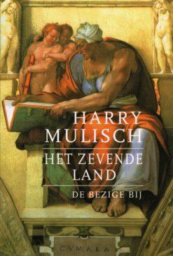 Het zevende land - 9789023437925 - Harry Mulisch