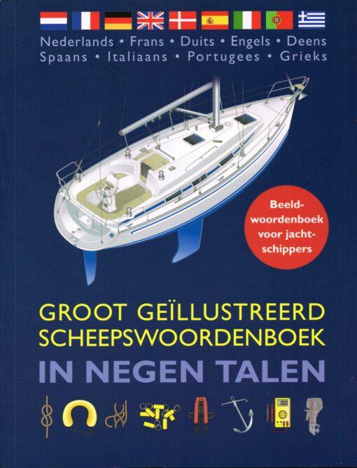 Groot geïllustreerd scheepswoordenboek in negen talen - 9789059611153 -