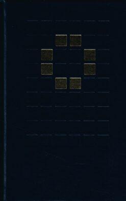 Tsjinstboek in oanset II - 9789023924371 -
