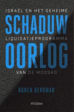 Schaduwoorlog - 9789046824009 - Ronen Bergman