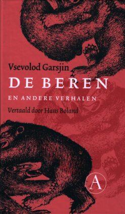 De beren - 9789025308346 - Vsevolod Garsjin