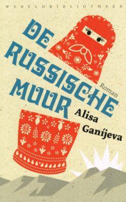De Russische muur - 9789028426337 - Alisa Ganíjeva